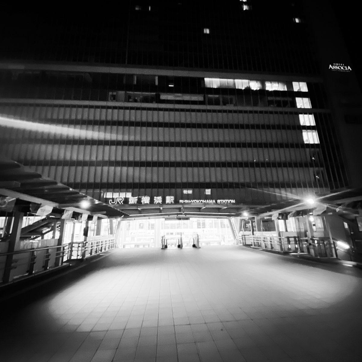 UVERworld横浜アリーナ
